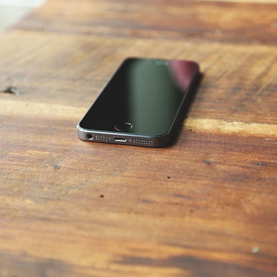 iPhone Gadget